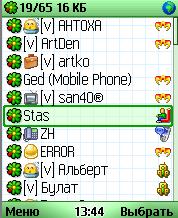Jimm - аська на телефон