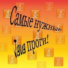 Как православный календарь на телефон