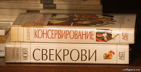 http://www.cellguru.ru/_ph/3/278682458.jpg